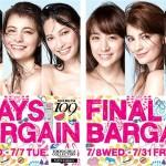 SHIBUYA109 2015 年夏のバーゲンは TGC とコラボ 大政絢さん、マギーさん、山本美月さんがイメージモデルに決定!!