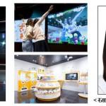 3周年の「J:COM Wonder Studio」で「ZAQミュージアム」を開催!最終日には「ざっくぅ」ファン代表、AKB48の石田晴香さんも登場
