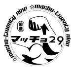 歌って踊れるマッチョグループ『マッチョ29』のデビューイベントを渋谷マルイで開催!!