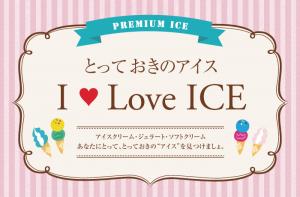 ice-01