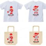 7月15日(水)より「広島東洋カープ×ファミスタ」のコラボ商品を渋谷パルコで限定発売!