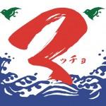 かき氷とマッチョ、両方楽しめる!「マチョ氷」が渋谷マルイに期間限定オープン!