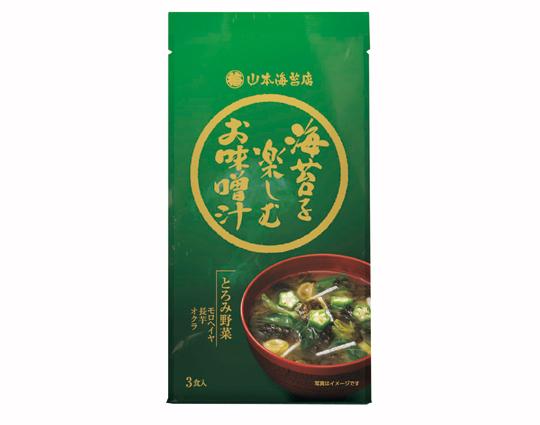 newお味噌汁_野菜_正面HP用