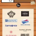 レディス・メンズのバッグが勢揃い!渋谷マルイに「Bag select shop」が期間限定オープン☆