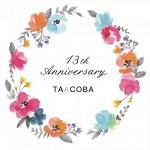 13周年を迎えたタアコバが期間限定で特別メニューを用意!さらにスペシャルギフトも!