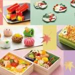 伝統の美味・妙技に巡り合う8日間「第49回京都名匠会」開催!