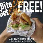 J.S. BURGERS CAFE の HALLOWEENスペシャル