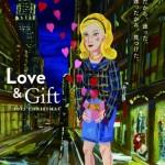 パルコからパーソナルな思いをギフトにのせて伝える「LOVE&GIFT」がはじまる!
