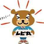 「レピ丸×吉祥寺パルコ」期間限定SHOP&コラボメニュー開催中