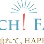 最新アイテムを多数取り揃えたFABIAの世界観を渋谷ヒカリエで!