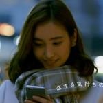 VALENTINE'S campaign 「恋する気持ちの見つけ方」スタート!!