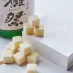 革新を続ける日本酒『獺祭』とのスペシャルエディション!生チョコとのマリアージュを召し上がれ!