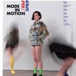 「動き続けるファッション」をキーワードに今のラフォーレ原宿を発信するフリーペーパー