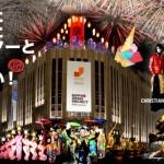 ファッションを通じて日本を元気に!伊勢丹×山本寛斎「元気祭り」6月29日から開催