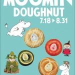 """""""MOOMIN×DOUGHNUTPLANT"""" 7月18日~8月31日まで限定コラボドーナッツ販売!"""