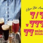 七夕(7月7日)は、クラフトビールでラッキーセブンナイト!