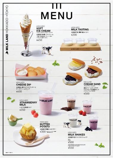 _menu_20%_FIX