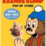 東京初!デンマークの国民的キャラクター「ラスムス クルンプ」のデコソフトクリームのポップアップストアが渋谷モディに登場!