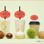 """秋の代表格""""マロン""""を使った絶品スイーツが食べられる!渋谷マルイに「Many Many MARRON(メニーメニー・マロン)」がオープン!!"""