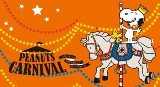 1125_carnival