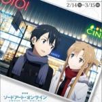 『ソードアート・オンライン -オーディナル・スケール- 新宿マルイアネックス ギルドSHOP』を開催!