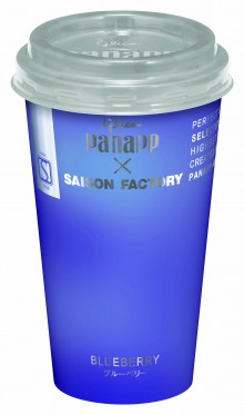 170525_PANAPP SAISON_BLUEBERRY