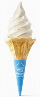 タカナシソフトクリーム 写真