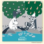 ムーミンマーケット2018