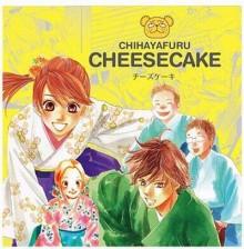 cheese_cake - コピー (2)