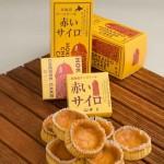 「海明け 雪どけ 食の大北海道展」開催