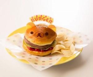 town_burger