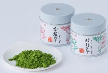 北野の昔20g缶京極の昔20g缶(茶葉あり)