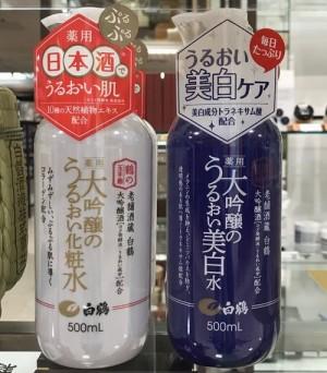 うるおい化粧水