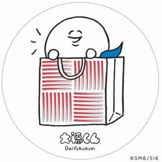 food-summer-niniki-daifuku-sticker