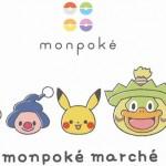 ポケモン公式ベビーブランド「monpoke」<br>初のPOP UP STORE