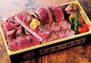 s【金獅子のヤキニク】一頭食いステーキ弁当