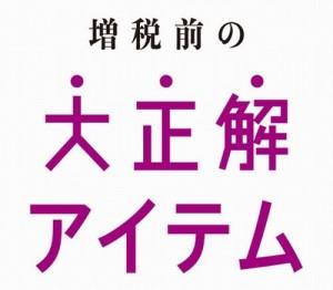 ロゴe3-v