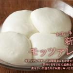 パステル カフェ 上野マルイ店