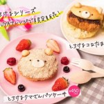 くりーむパンの老舗ブランド八天堂が<br>10年の歳月をかけて開発!<br>渋谷で「とろけるクマさんパンケーキ」を販売