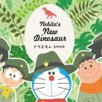ロフト10店舗にて<br>「ドラえもん期間限定ショップ」開催!