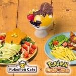 東京・大阪の「ポケモンカフェ」に、<br>『Pokémon Café Mix』の料理を再現したメニューが登場!