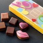 2021バレンタイン<br>「メルシーショコラ」開催