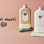チーズティー専門店「machi machi(マチマチ)」<br>2月1日(月)より、限定ラベルのペアボトルセットが登場!