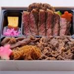 ~肉の祭典~「肉ロト2」初開催