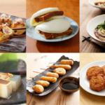 コロナ禍の1年間で会員者数倍増!<br>三越伊勢丹が展開する食の定期宅配サービス<br><イセタンドア>でおうち時間を京都の味で贅沢に。