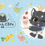 「てごにゃん CAFE」期間限定オープン!!