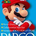パルコとスーパーマリオがコラボレーション<br>2021年パルコ サマーキャンペーン<br>2021年6月25日(金)スタート!