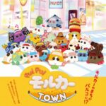 「PUI PUI モルカーTOWN」<br>渋谷PARCOにて7月16日(金)より開催!