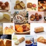 【パンのフェスアワード2020】<br>「パンのフェス2021初夏 in 横浜赤レンガ」