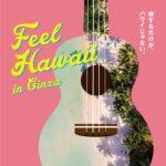 「Feel Hawaii in Ginza」